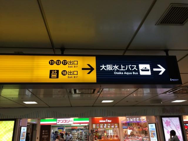谷町線01